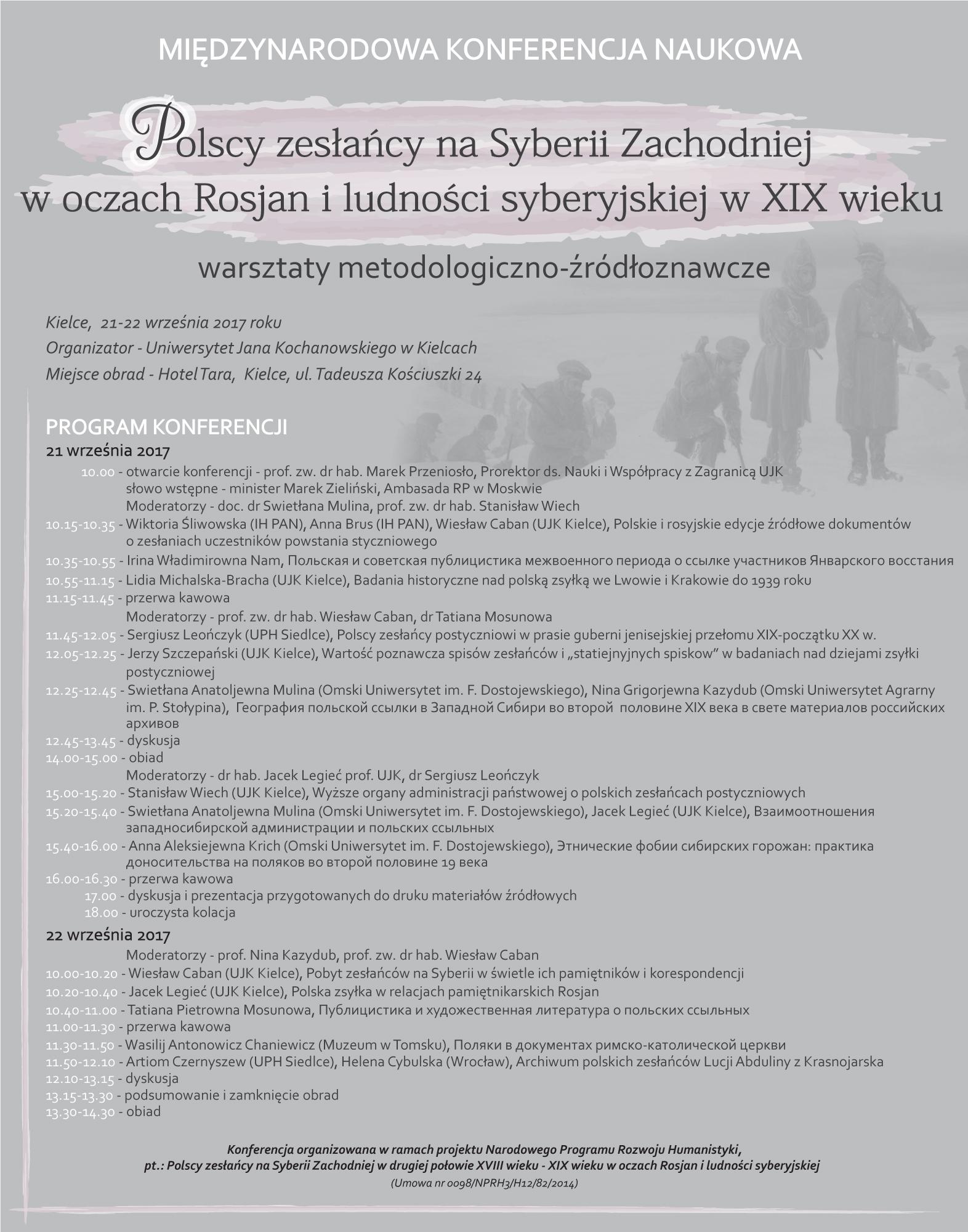 Konferencje Naukowe Polscy Zesłańcy Na Syberii Zachodniej